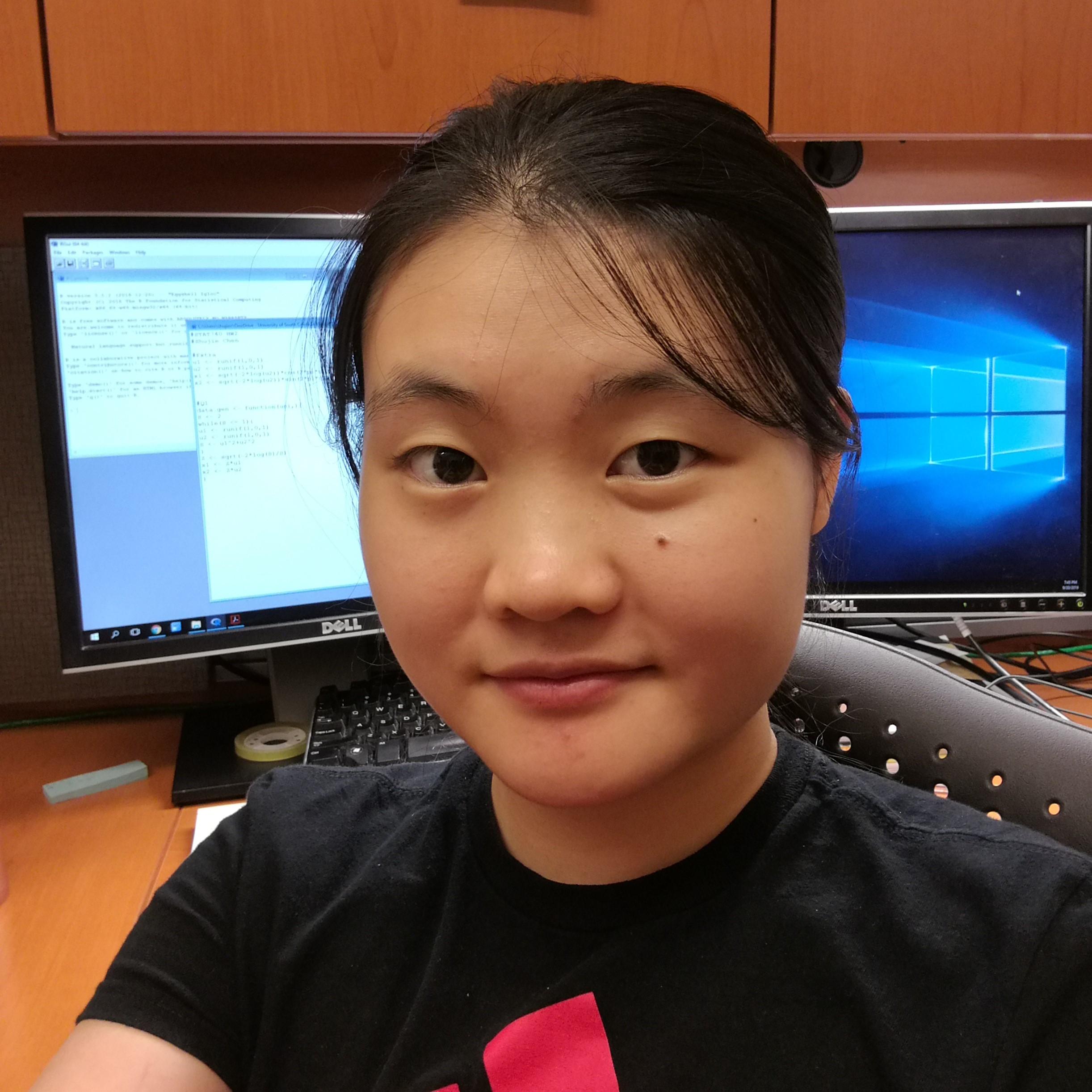 Shujie Chen